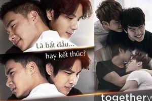'Together With Me' trở lại, tung poster siêu ngược: Là bắt đầu hay kết thúc?