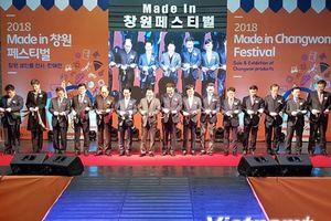 Hàn Quốc: Thành phố Changwon thúc đẩy mô hình 'du lịch công nghiệp'