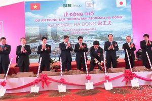 Hà Nội: Khởi công xây dựng trung tâm thương mại AEON Mall Hà Đông