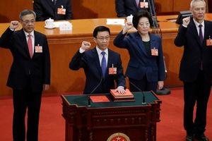 Danh sách Bộ máy Chính phủ Trung Quốc khóa 13