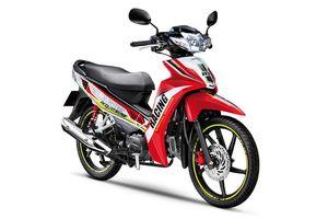 Honda Blade 110 phiên bản giới hạn ra mắt tại Việt Nam