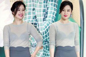 Lộ nội y, bạn gái cũ So Ji Sub vẫn gây 'sốt' vì quá xinh tại họp báo 'Miracle That We Met'