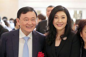 Đang sống lưu vong, hai anh em cựu Thủ tướng Thaksin cùng dự tiệc ở Tokyo