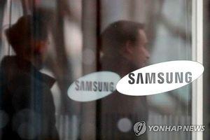 Hàn Quốc mở lại điều tra Samsung ngăn cản thành lập công đoàn