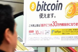 Nhật Bản bùng nổ giao dịch tiền ảo