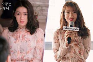 Hai mẫu váy hoa được sao Hàn lựa chọn nhiều nhất trong mùa hè