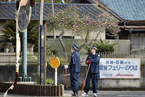 Chưa bắt được tội phạm, Bộ trưởng Nhật xin lỗi dân