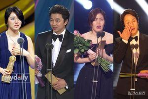 Đoạn video cảm động trước thềm 'Lễ trao giải nghệ thuật Baeksang' lần thứ 54