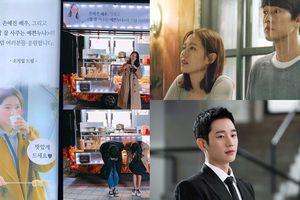 So Ji Sub 'ghen' với Jung Hae Jin, Son Ye Jin liền nhắn nhủ: 'Em muốn gặp anh ngay bây giờ'