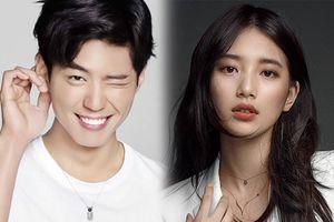 Park Bo Gum và Suzy nên duyên trong phim mới của đạo diễn 'Secret Garden'?