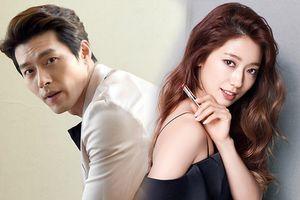 Park Shin Hye chính thức nên duyên cùng Hyun Bin trong phim mới của đài tvN