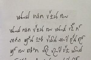 Thời Hùng Vương đã có thầy giáo dạy chữ?