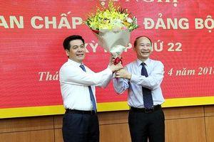 Tân Bí thư Tỉnh ủy tỉnh Thái Bình là ai?