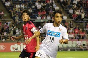 'Messi Thái Lan' tỏa sáng ở giải Nhật Bản