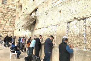 Ngẩn ngơ chiều Jerusalem