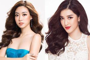Đỗ Mỹ Linh, Huyền My lọt top 64 Hoa hậu đẹp nhất thế giới 2017