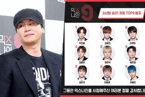 YG chính thức xin lỗi khán giả, xác nhận nhóm chiến thắng MIXNINE sẽ không được debut