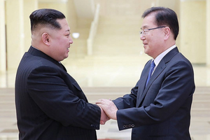 Hàn Quốc tham gia chuẩn bị cuộc gặp thượng đỉnh Mỹ - Triều