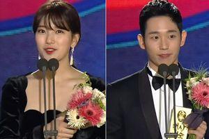 Baeksang 2018: Suzy - Jung Hae In 'ôm trọn' cúp, sao hạng A Son Ye Jin và Jung Woo Sung về tay không