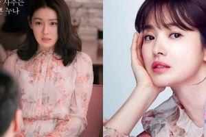 Song Hye Kyo, Son Ye Jin đều mê mẩn váy hoa hot nhất mùa hè