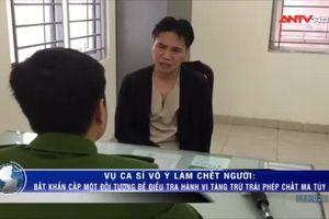 Vụ Châu Việt Cường 'ngáo đá' làm chết người: Đối tượng vừa bị bắt khẩn cấp là ai?
