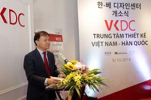 Thứ trưởng Đỗ Thắng Hải cắt băng Khai trương Trung tâm Thiết kế Việt Nam - Hàn Quốc