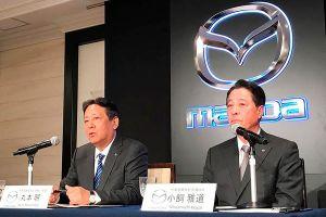 Chủ tịch mới của Mazda cam kết sẽ thắt chặt quan hệ với Toyota