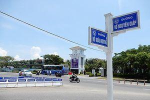Đà Nẵng: Mở các lối xuống biển cho cộng đồng đã thực hiện đến đâu?
