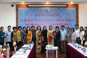 Ra mắt Tổ tư vấn pháp luật và tâm lý hỗ trợ Hội Liên hiệp Phụ nữ Việt Nam trong việc bảo vệ phụ nữ và trẻ em