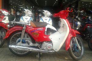 Nhiều lựa chọn để mua xe máy 50 phân khối