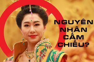 Hồ Định Hân là nguyên nhân thật sự khiến phim 'Thâm cung kế' bị cấm chiếu ở Trung Quốc?