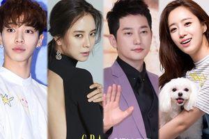 Lee Ki Kwang cùng Eun Jung (T-ara) tham gia phim mới của Song Ji Hyo và Park Shi Hoo