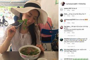 Em gái của cựu thành viên T-ARA, bất ngờ bị V-Queen's đuổi về nước khi đang du lịch ở Đà Nẵng