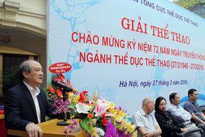 Sôi nổi giải thể thao truyền thống ngành TDTT kỷ niệm 72 năm Ngày Thể thao Việt Nam