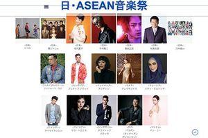 Ca sĩ đại diện duy nhất của Việt Nam tham dự Đại nhạc hội âm nhạc ở Nhật Bản