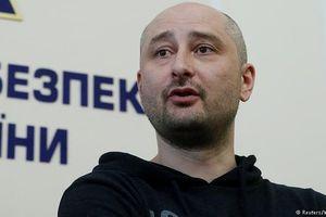 Tòa án Ukraine ra lệnh bắt giữ nghi phạm âm mưu sát hại nhà báo Nga