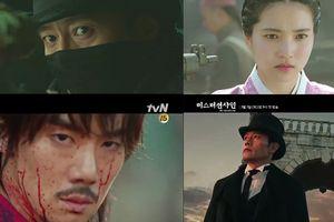 'Mr. Sunshine' của Lee Byung Hun tiếp tục tung teaser đẹp mê hồn xen lẫn tình tiết căng thẳng, bi thương đến nao lòng