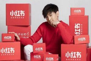 Kết hợp mô hình Instagram và Amazon, một startup Trung Quốc được định giá 3 tỷ USD