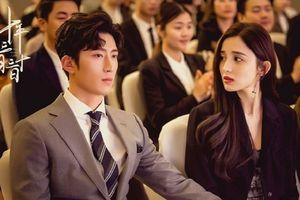 Phim truyền hình '10 năm 3 tháng 30 ngày' tung trailer hé lộ dàn diễn viên quen thuộc quá xinh đẹp