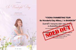 Yoona (SNSD) xác lập kỷ lục mới, bán sạch vé fanmeeting tại Thái Lan chỉ trong vài giây
