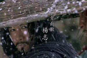 Điểm giống nhau khó tin giữa Lâm Xung và Dương Chí
