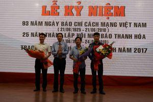 Báo đoạt giải A giải Báo chí Trần Mai Ninh
