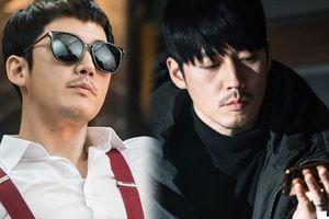 'Chảo lửa tình yêu' chưa hết, Jang Hyuk đã chuẩn bị đóng phim hành động mới đài MBC