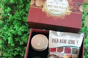 Hơn 3.000 sản phẩm mỹ phẩm của Ngọc Tú Nature Beauty không đảm bảo chất lượng