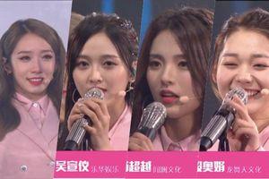 Produce 101 bản Trung chính thức lộ diện 11 thành viên cho nhóm nhạc quốc dân
