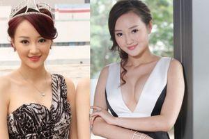 Hoa hậu châu Á 2014 - người đẹp hết thời ngay sau đăng quang