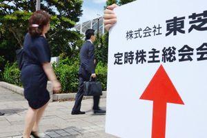 Nhà đầu tư ngoại sở hữu 70% cổ phần, Toshiba sẽ phải phát triển chiến lược 'toàn cầu hóa'