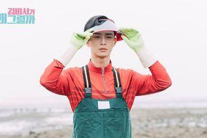 Thời trang 'cào nghêu' của Park Seo Joon trong phim 'Thư ký Kim' gây sốt