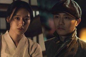 Trước giờ lên sóng, 'Mr. Sunshine' tung hình cặp đôi khách mời Jin Goo và Kim Ji Won