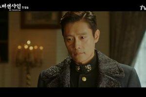 Lee Byung Hun bị diễn viên nhí 'dìm' trong phim mới
